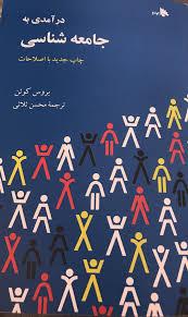 گزارش کارآموزی عیب یابی کابل